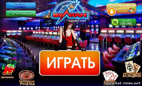 Стратегия в blackjack video mein